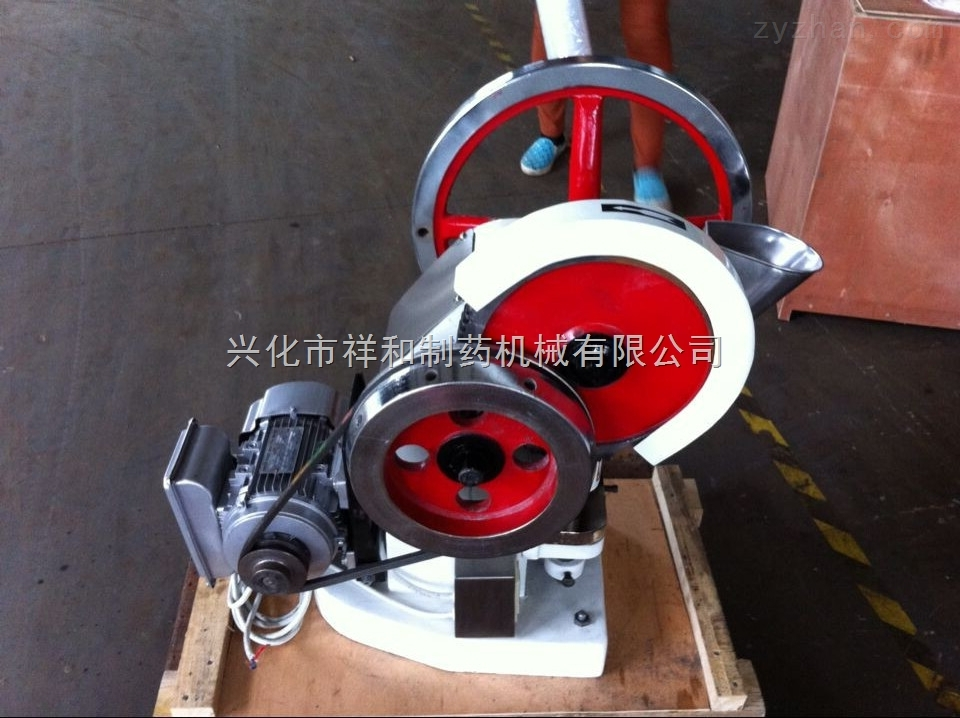 TDP-5单冲压片机 110V单冲压片机 实验室压片机