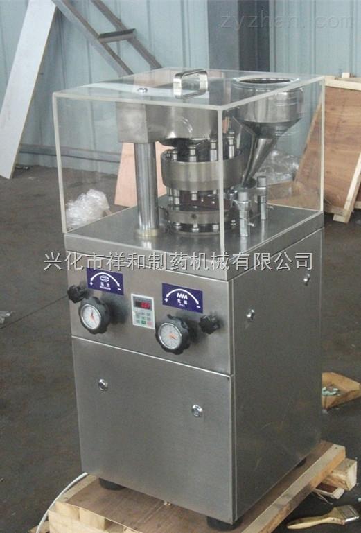 供应旋转式压片机 小型旋转压片机