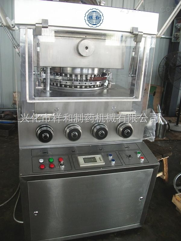 压片机只选好的品质、祥和品牌值得你信赖的压片机厂家
