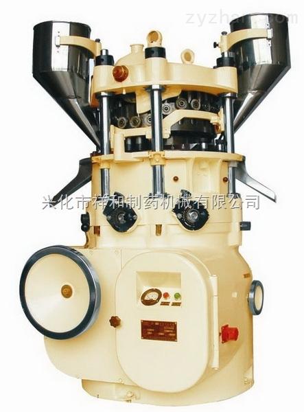 厂家直销ZP25旋转式压片机(盐片压片机)