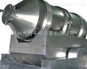 EYH-2000二維混合機