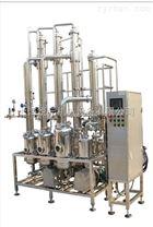 小型降膜蒸发器
