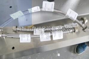 尼龙软管对折贴标机