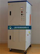 上海36KW电锅炉厂家直销