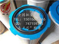 焊接烟尘净化器用除尘滤芯 滤筒3260