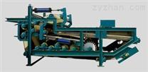 供应污泥压滤机