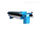 直供 自动液压板框压滤机厢式压滤机10-200平方压滤机