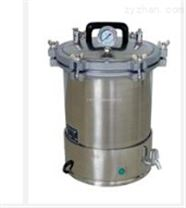 电加热立式蒸汽灭菌器 手轮型
