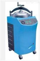 不锈钢压力蒸汽灭菌器/立式高压消毒锅