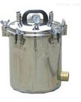 XFH-30CB、40CB、50CB、75CB型電熱式壓力蒸汽滅菌器