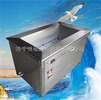 工业专用摆线液压件超声波清洗设备(一体式加热型)