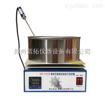 集热式磁力搅拌器DF-101S,专业生产批发集热式搅拌器