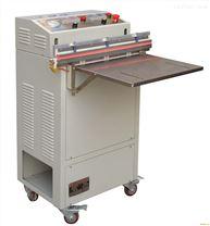 【供应】VS2-350内抽真空包装机