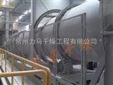 氫氧化鋁回轉滾筒干燥機HZG-2.2×12