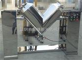 GHJ-500型高效混合机  颗粒混合机