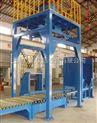 容积式颗粒包装机_包装机,颗粒包装机,容积式包装机