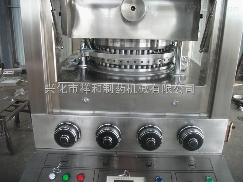 供应ZP35D旋转式压片机 符合GMP要求制药压片机