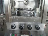 厂家直销压片成型机 粉末冶金压片机 ZP35D旋转式压片机
