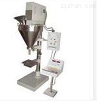 專業生產供應小克重粉劑定量包裝機、0.2克粉末包裝機械