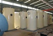 永興臥式冷凝式10噸燃氣蒸汽鍋爐