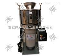 原装台湾气流式超微粉碎机