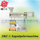Kapsel Poliermaschine