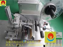安徽浩悦制造 半自动平面贴标机 多功能贴标机