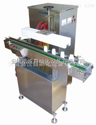 TMAS-200全自动铝箔封口机特点