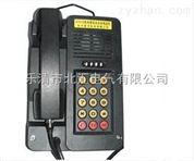 厂家直销KTH117矿用电话机