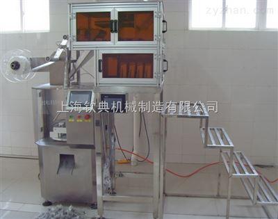 QD-20YT全自动三角包内外袋茶叶 国内一体包装机