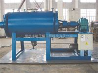 丰能干燥桨叶式耙式干燥机专业的生产厂家