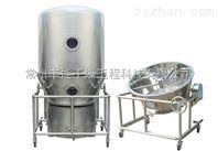GFG高效沸腾制粒干燥机