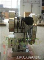 医用压片机 TDP-5A 单冲压片机