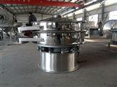厂家供应圆形不锈钢振动筛,ZS-800电动筛,质优价美,全网热销