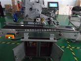 TM-200-高精度平面贴标机