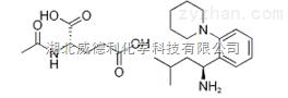 瑞格胺谷氨酸盐原料中间体219921-94-5