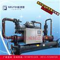 供应大型铝型材氧化冷水机