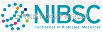 NIBSC 标准品 优惠供应