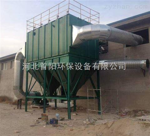 厂家设计打磨砂轮工作台单机脉冲布袋除尘器方案