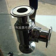 中型不銹鋼衛生級三通球閥