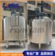 循环乳化罐 不锈钢洗衣液搅拌罐厂家 高剪切搅拌混合乳化机