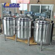 供应乳化罐 电加热多功能乳化罐 真空 乳化锅 乳化机 均质锅
