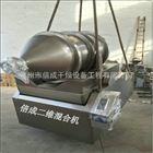 EYH-200厂家供应二维混合机 石英砂专用多项运动二维混合机