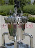 實驗室反應釜發酵罐