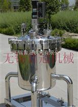 实验室反应釜发酵罐