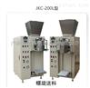 JKC-200L型敞口包装机系列