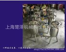 0-5T雙聯過濾器