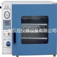 上海真空干燥箱厂家 专业生产