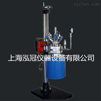 上海不锈钢高压反应釜厂家