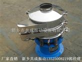 供应硬质合金微粉高效振动筛粉机-超声波振动筛